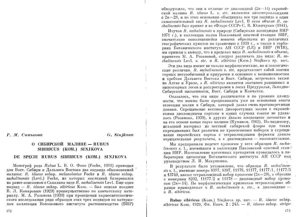 https://forum.plantarium.ru/misc.php?action=pun_attachment&item=29423&download=0
