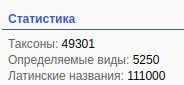 https://forum.plantarium.ru/misc.php?action=pun_attachment&item=29702&download=0
