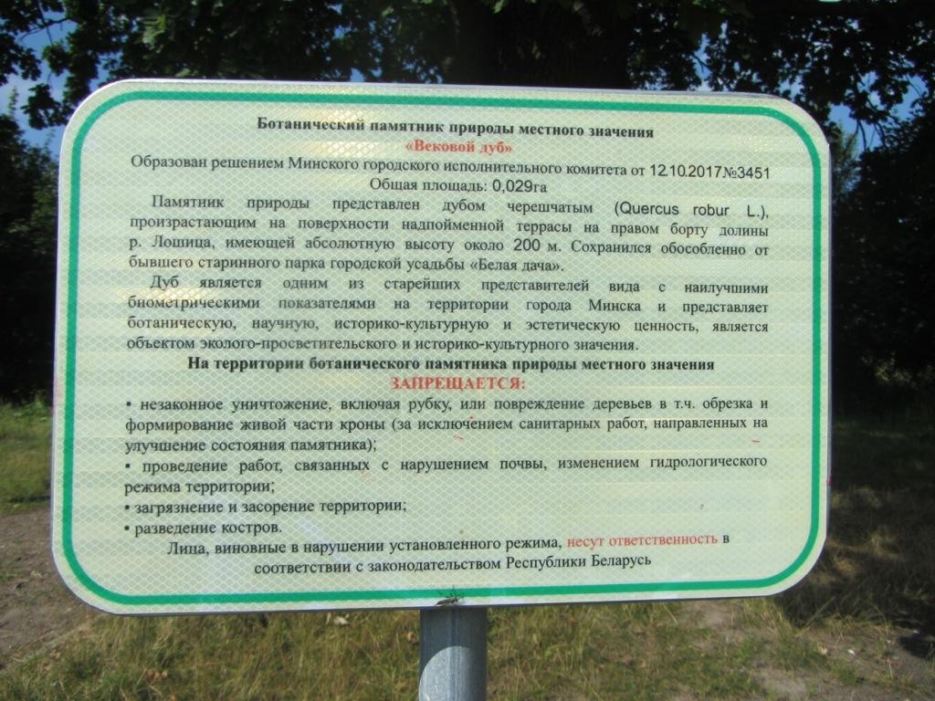 https://forum.plantarium.ru/misc.php?action=pun_attachment&item=30128&download=0