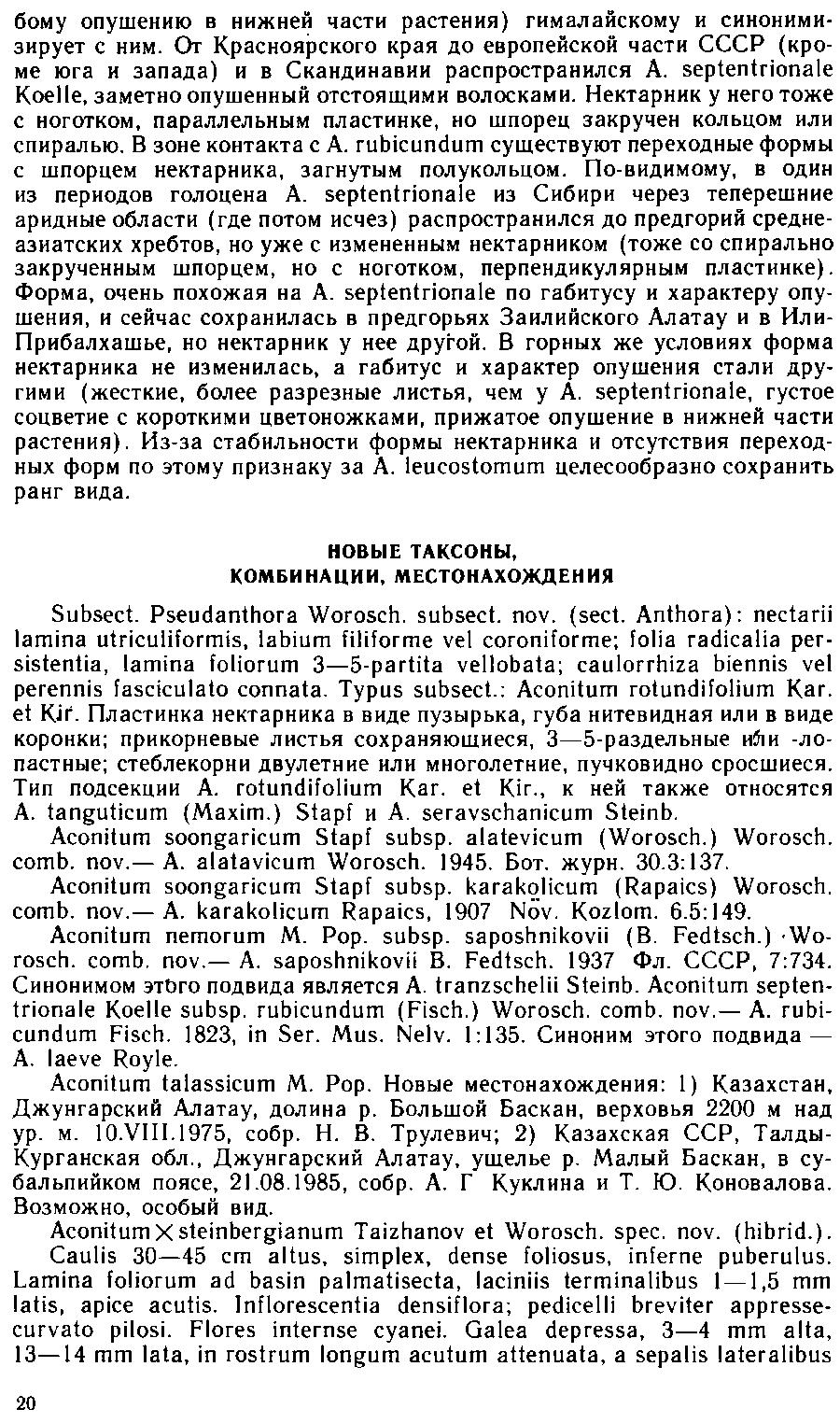 https://forum.plantarium.ru/misc.php?action=pun_attachment&item=30230