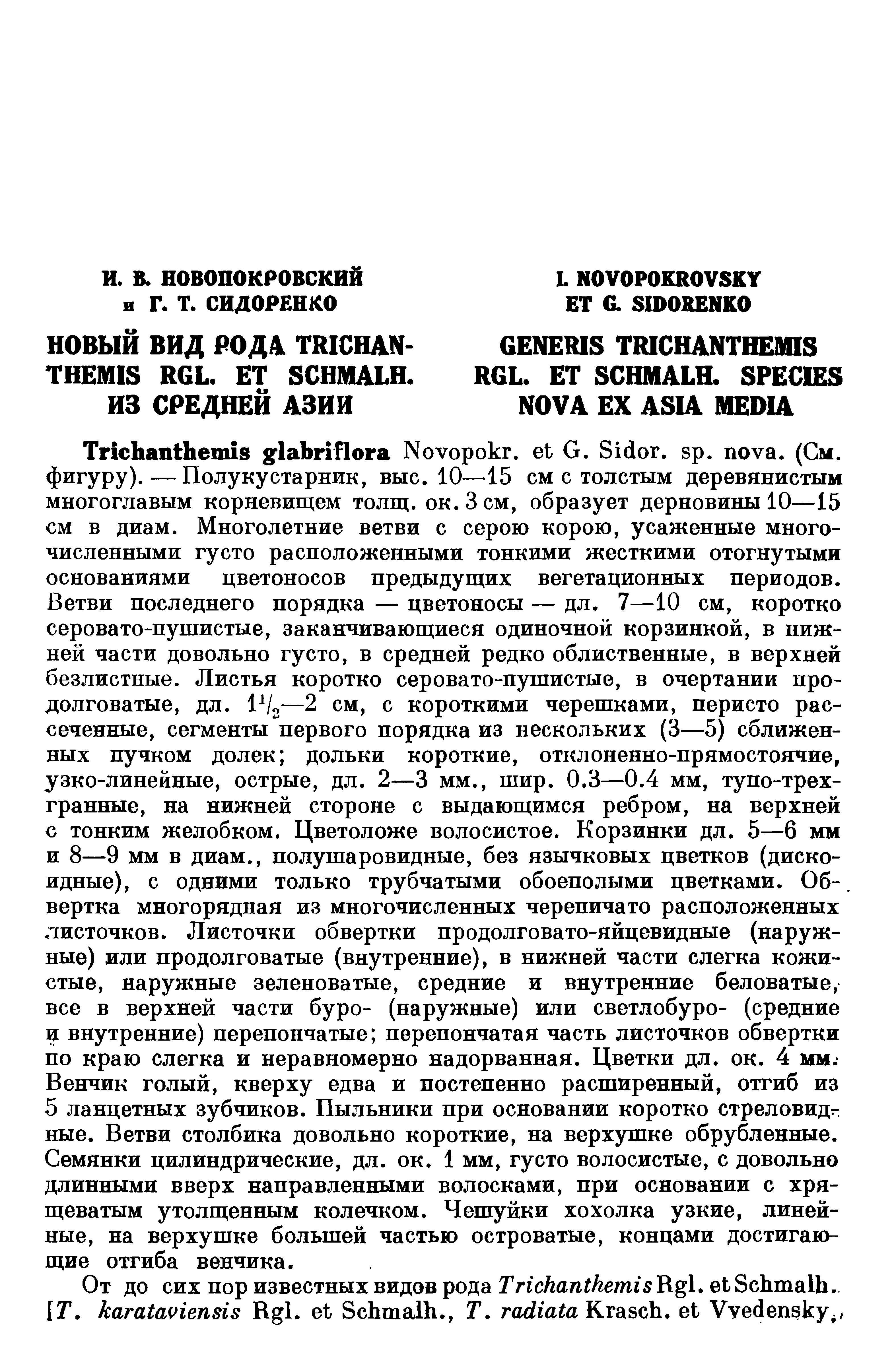 https://forum.plantarium.ru/misc.php?action=pun_attachment&item=30279&download=0