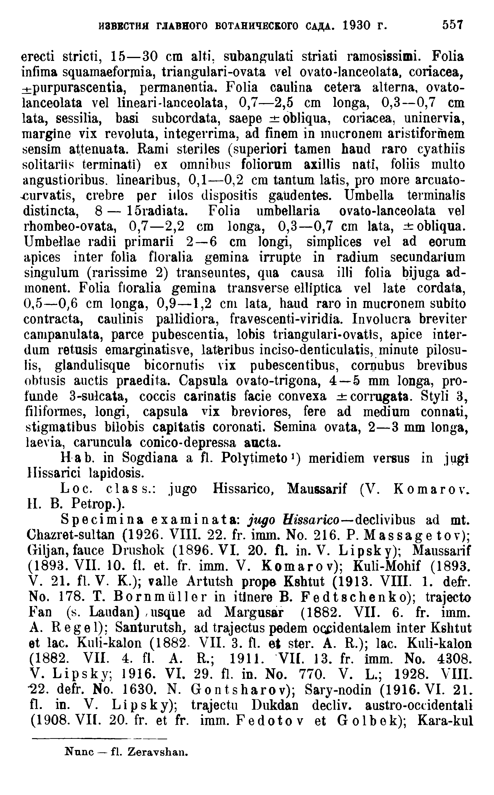 https://forum.plantarium.ru/misc.php?action=pun_attachment&item=30293&download=0