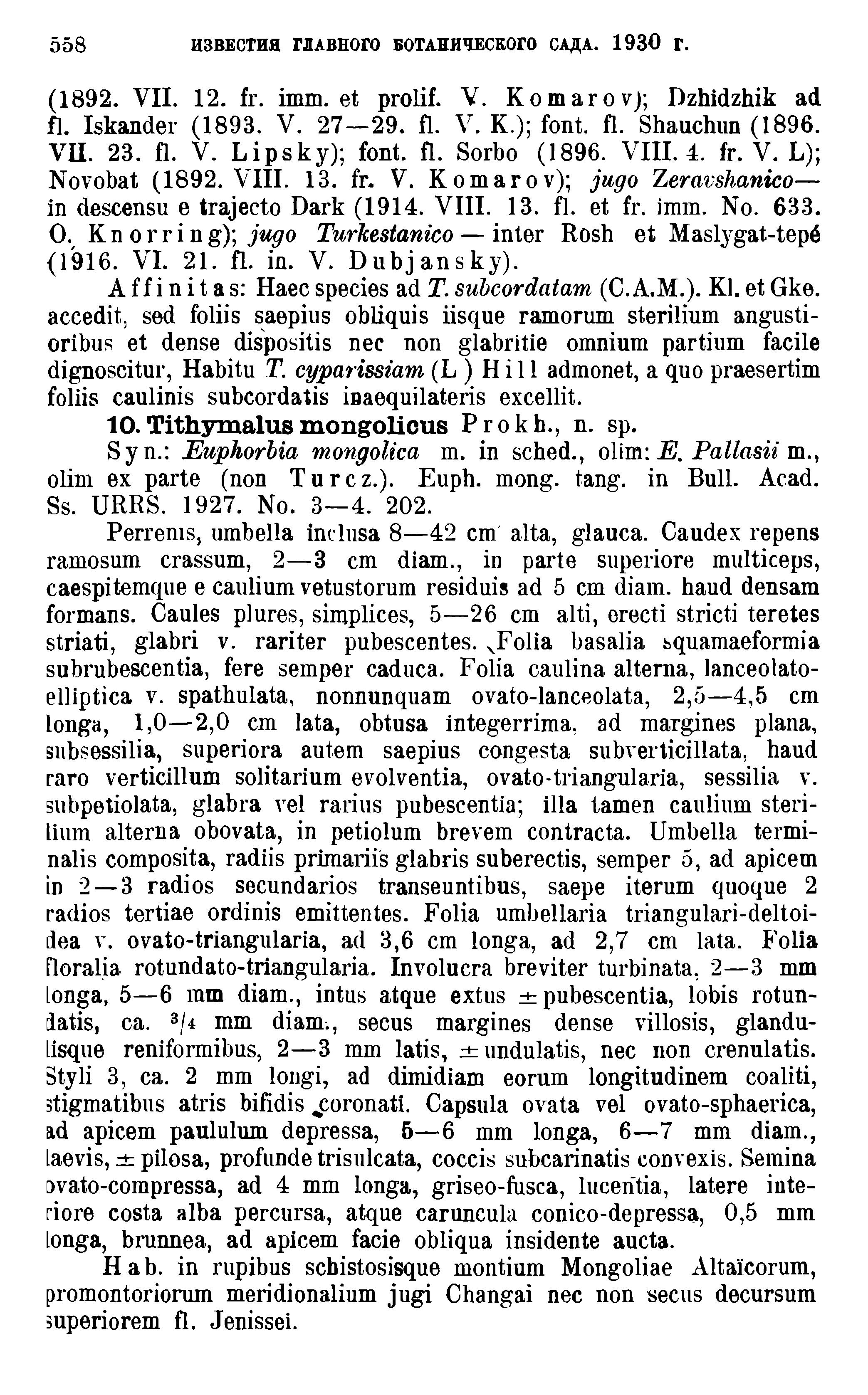 https://forum.plantarium.ru/misc.php?action=pun_attachment&item=30294&download=0