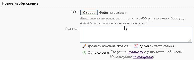 http://forum.plantarium.ru/misc.php?action=pun_attachment&item=6400&download=0