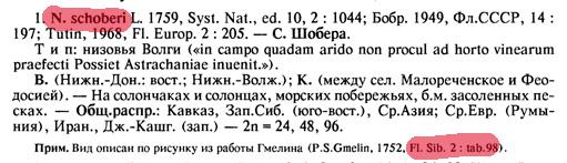 http://forum.plantarium.ru/misc.php?action=pun_attachment&item=7095&download=0