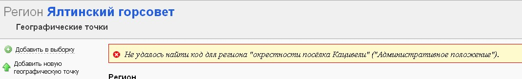 http://forum.plantarium.ru/misc.php?action=pun_attachment&item=7455&download=0