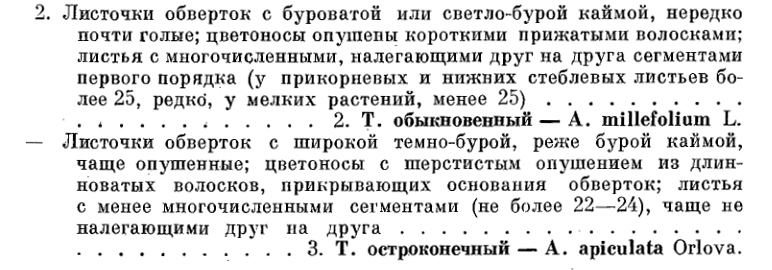http://forum.plantarium.ru/misc.php?action=pun_attachment&item=7733&download=0
