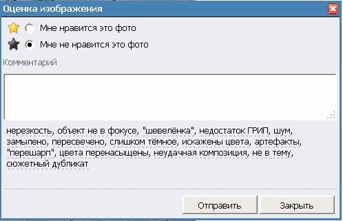 http://forum.plantarium.ru/misc.php?action=pun_attachment&item=7917&download=0