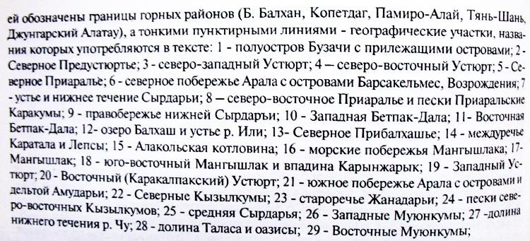 http://forum.plantarium.ru/misc.php?action=pun_attachment&item=7982&download=0