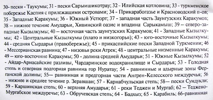 http://forum.plantarium.ru/misc.php?action=pun_attachment&item=7983&download=0