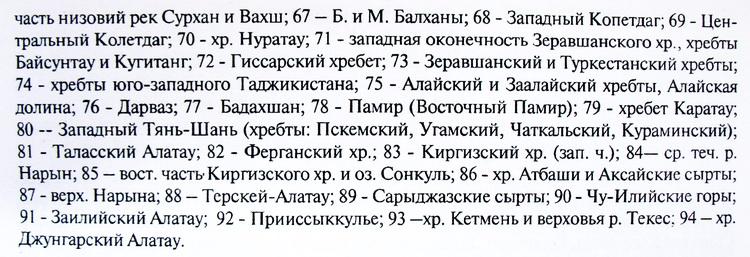 http://forum.plantarium.ru/misc.php?action=pun_attachment&item=7984&download=0