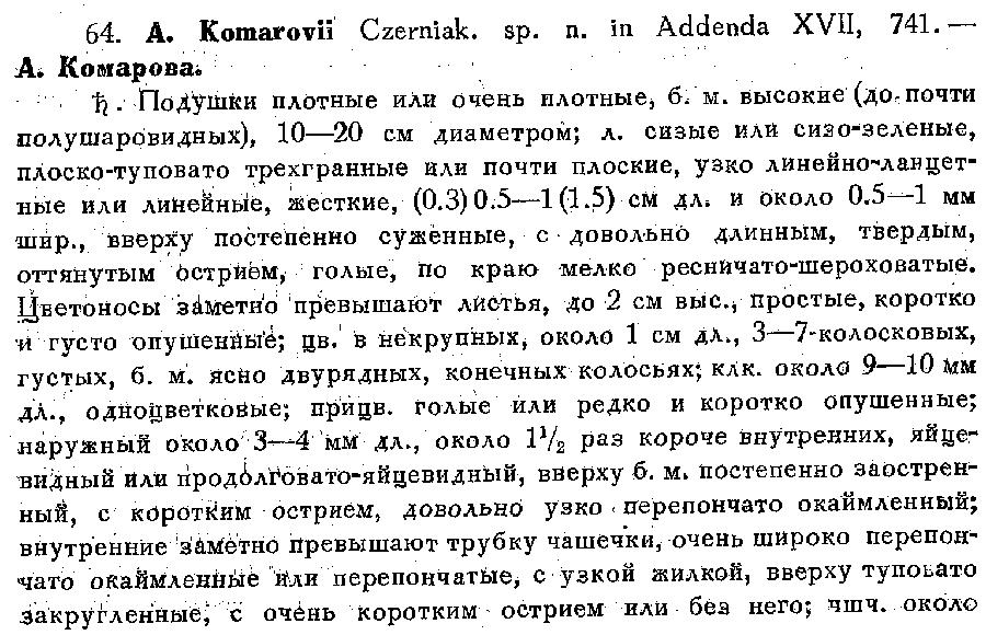 http://forum.plantarium.ru/misc.php?action=pun_attachment&item=9111