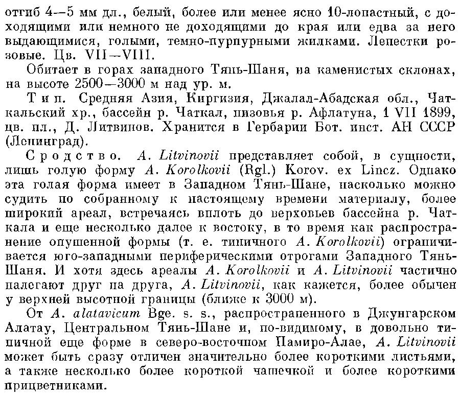 http://forum.plantarium.ru/misc.php?action=pun_attachment&item=9157