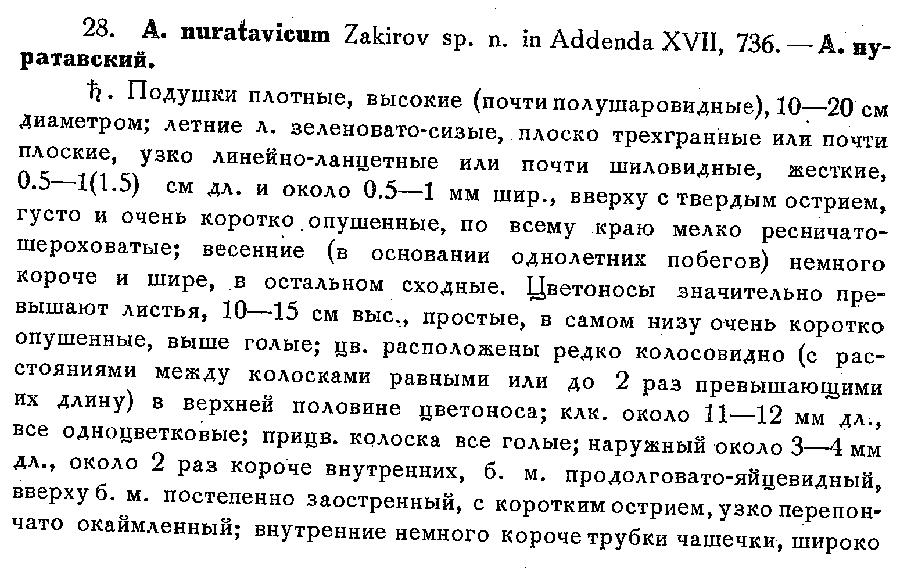 http://forum.plantarium.ru/misc.php?action=pun_attachment&item=9259