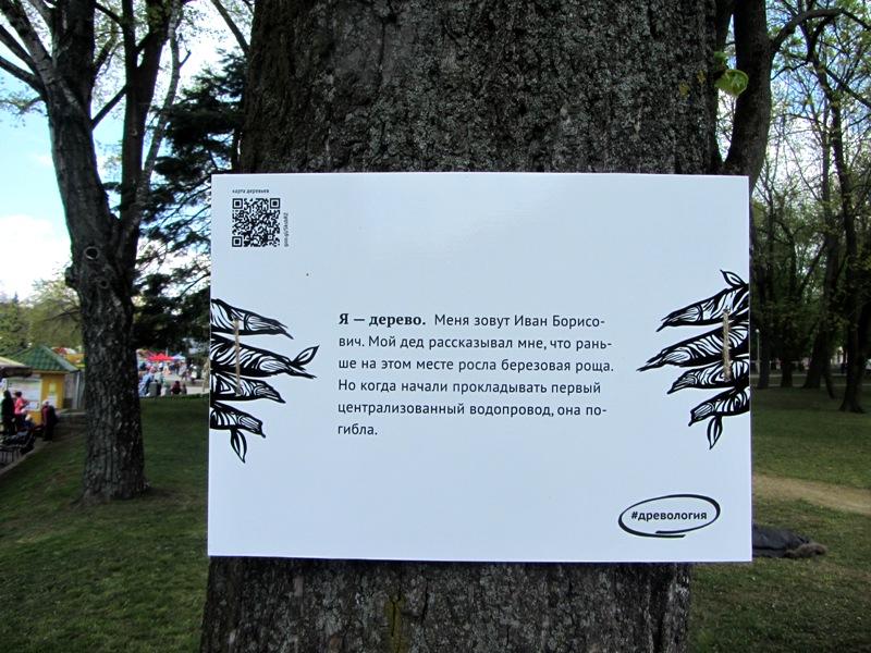 http://forum.plantarium.ru/misc.php?action=pun_attachment&item=9481&download=0